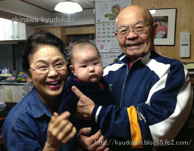 okinawa shorinryu karate kyudokan 20131213027
