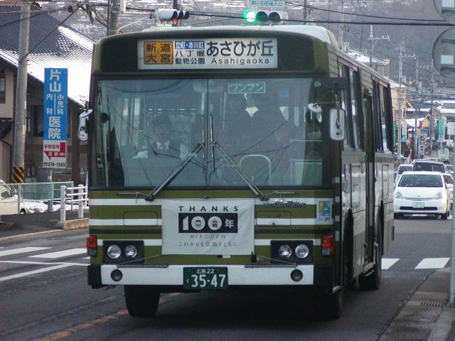 P1280559.jpg