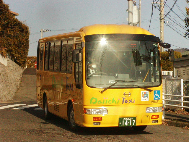 P2020593.jpg