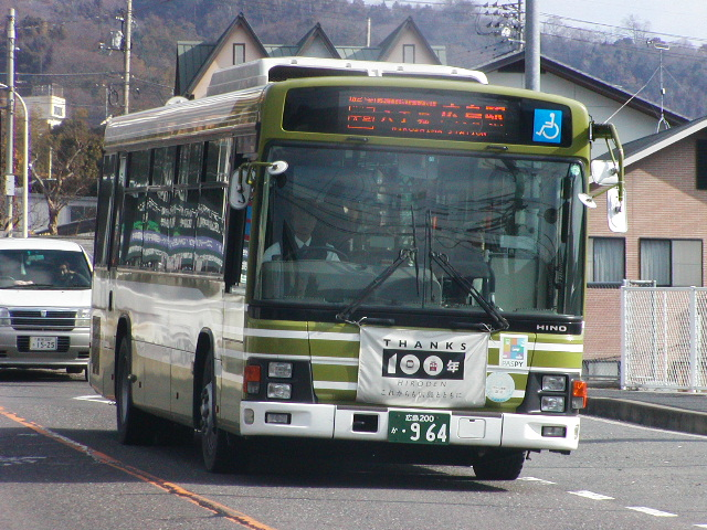 P2100685.jpg