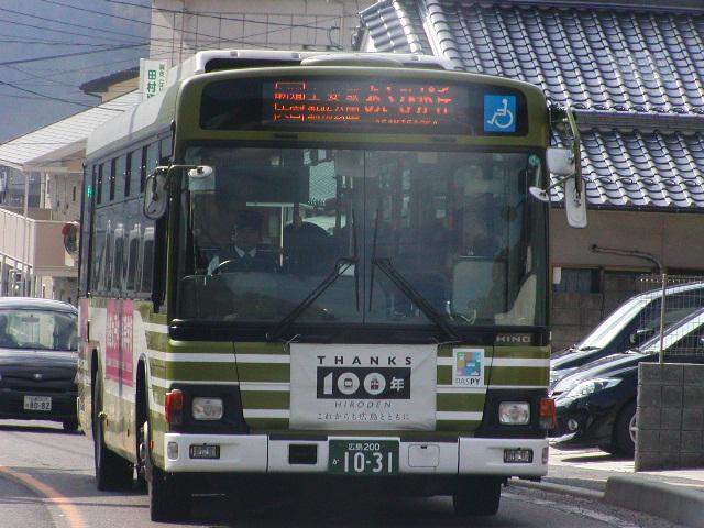 P2100686.jpg