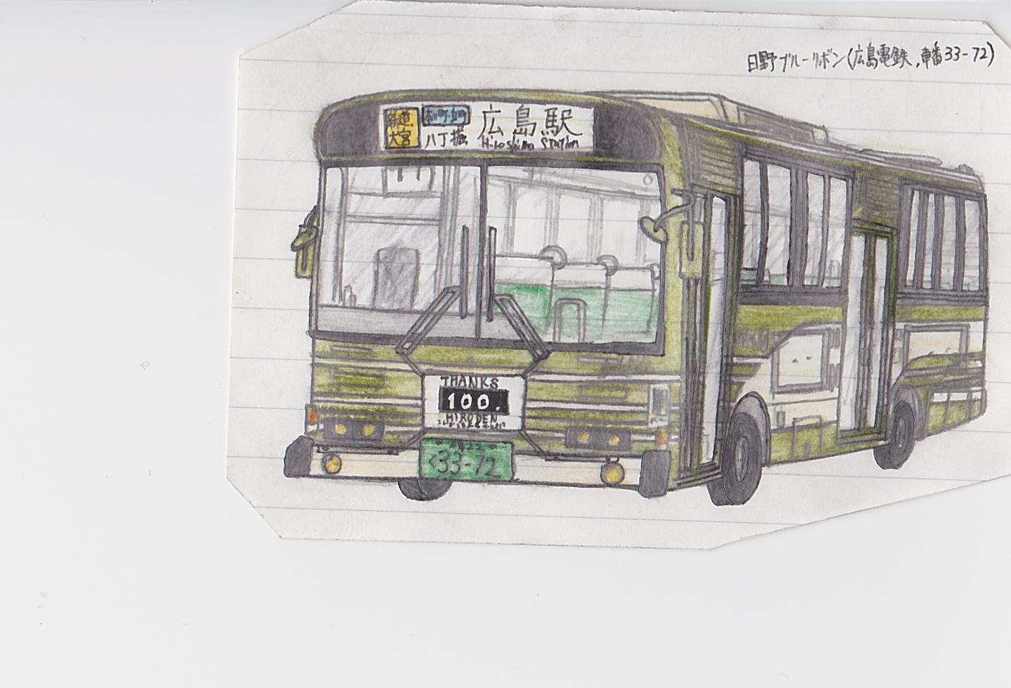 SCN_0001a.jpg