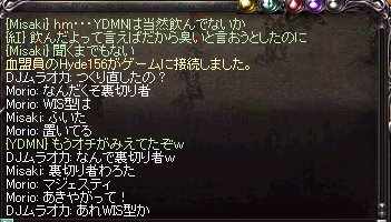 LinC0082.jpg