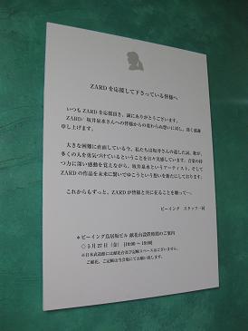 008_20110530160631.jpg