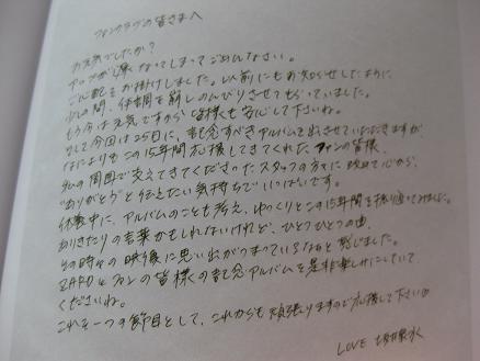 036 - コピー