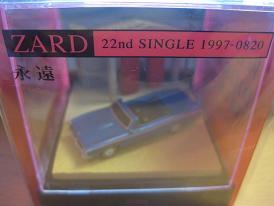 022 - コピー