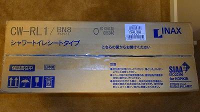 RIMG0200_201311260502520cc.jpg
