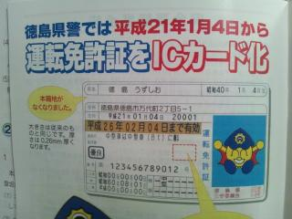 DSC_0133_20120212174217.jpg