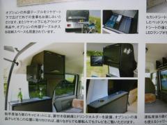 P1040347_20111206233506.jpg