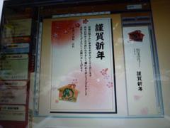 P1050233_20111227064804.jpg