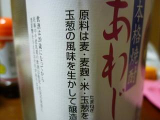 P1050244_20120116214936.jpg