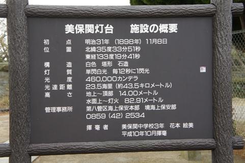 DSC03890s.jpg