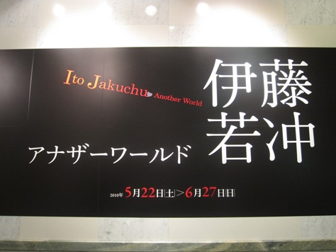 20100620e