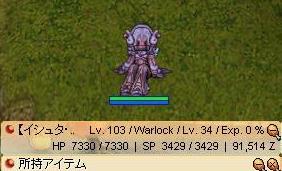 385-1.jpg