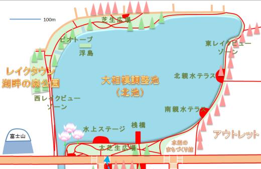大相模調整池北池.jpg