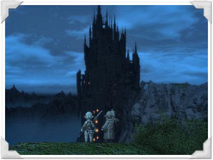 古城を眺めて
