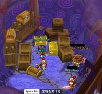 ScreenShot_20110325_121804_951 2