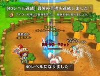 ScreenShot_20110327_135148_808.jpg