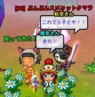 ScreenShot_20110327_172616_936.jpg