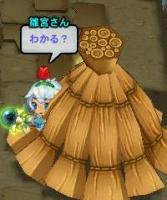 ScreenShot_20110422_205109_117.jpg