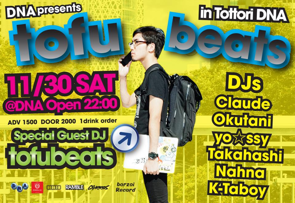 tofubeats_tottori_20131130