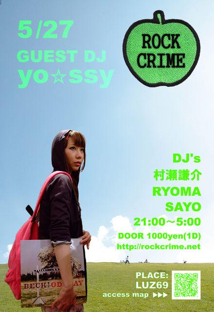 rock crime 20110527