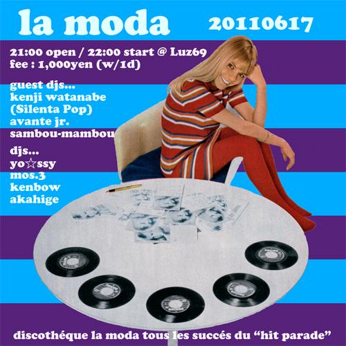 la moda 20110617