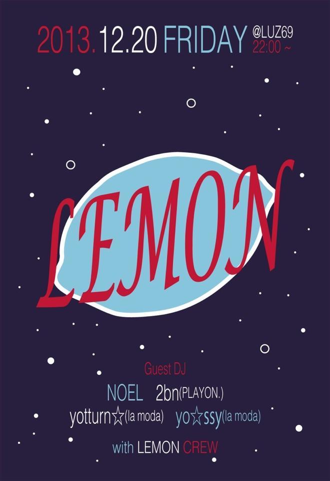 lemon 20131220