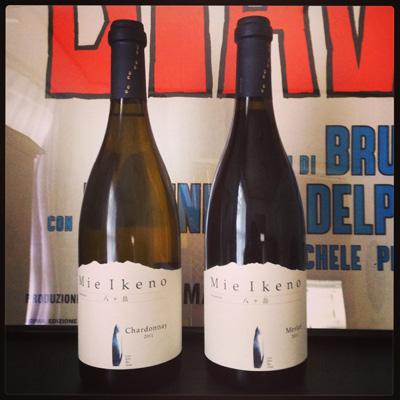 Domaine Mie Ikeno ワイン