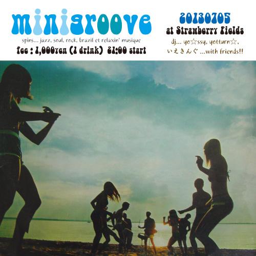 minigroove 20130705