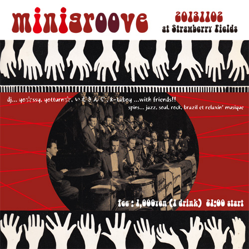 minigroove 20131102