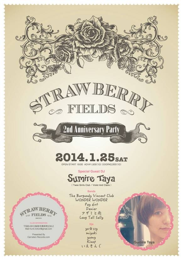 strawberry fields 2nd