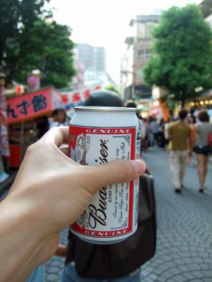 いつもの店でビール