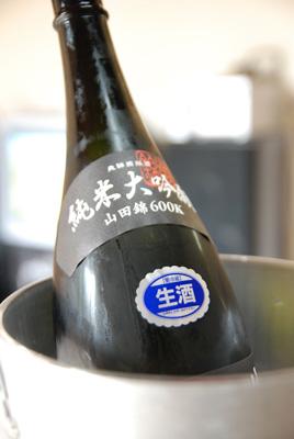 高山のお酒