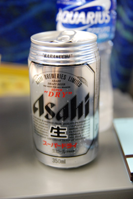 やっとビール