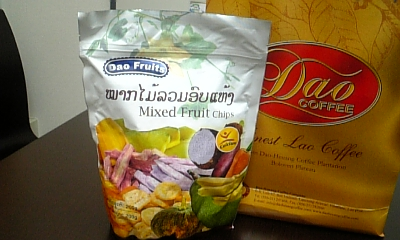 Dao野菜チップス
