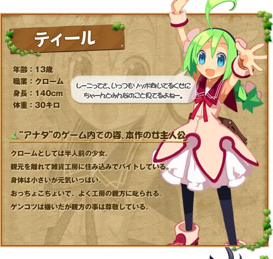 character01.jpg