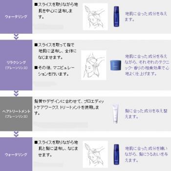 繝倥い繧ケ繧ュ繝ウ・狙convert_20110311124828