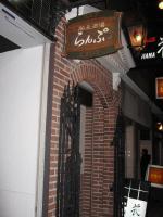 bar-lamp.jpg