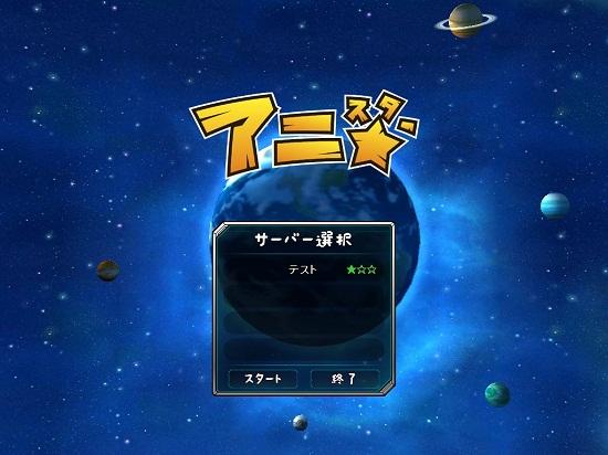 AS_2011-02-24_16-52-23_38.jpg