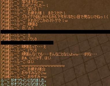 hbo_20101221134518.jpg