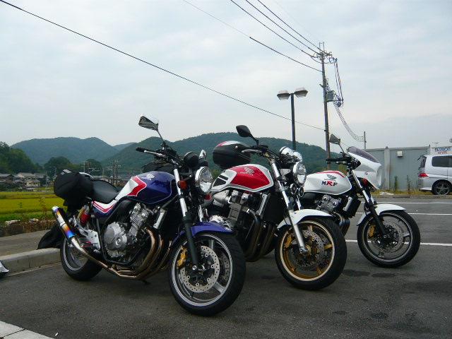 P10400201.jpg