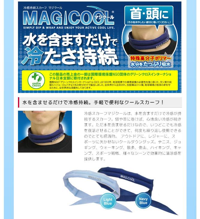 maji_cool011.jpg