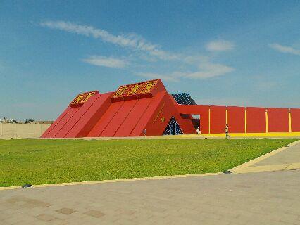 シパン王博物館