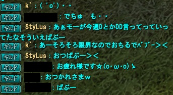 2011-09-06 02-58-55