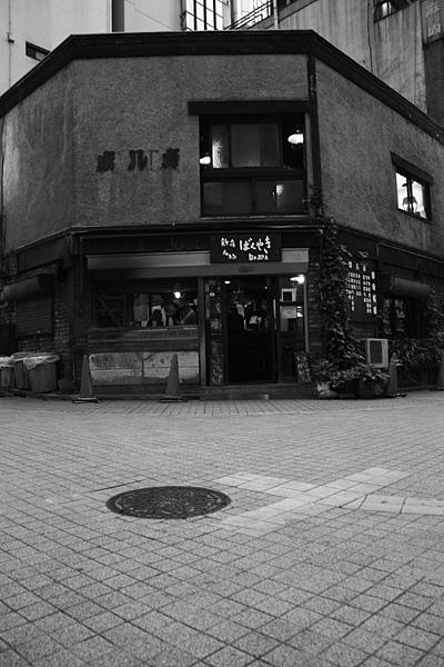 photo250.jpg