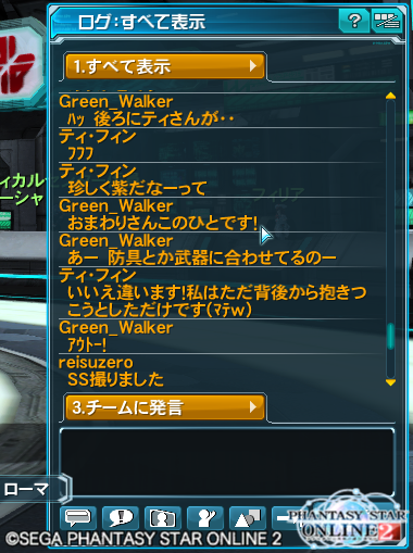 20130224144940be9.png