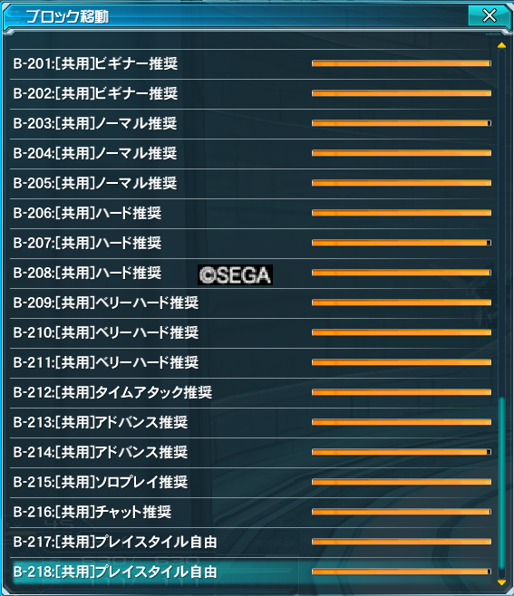 20130305060032630.png