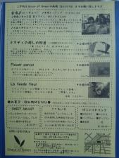 DSC_3248.jpg