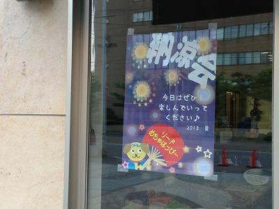 nouryoukai_1.jpg